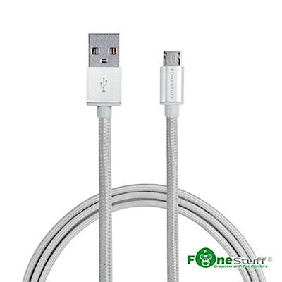 Fonestuff FSL006 Micro USB編織鋁合金1M米傳輸充電線-銀