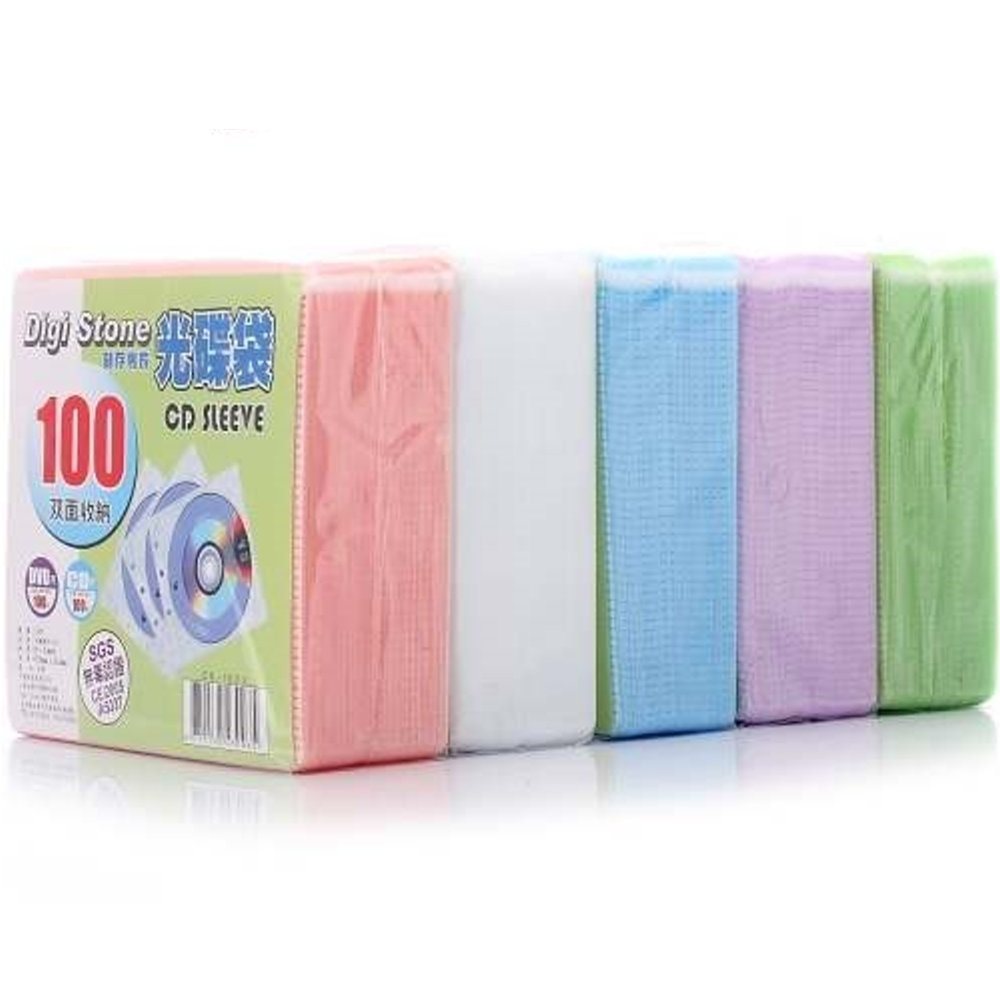 DigiStone 五色雙面CD/DVD光碟棉套 3包