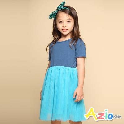 Azio Kids 女童 洋裝 棉質純色網紗短袖洋裝(藍)