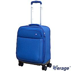 Verage ~維麗杰 19吋悠活行者系列登機箱 (藍)