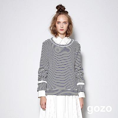 gozo 法式經典橫條內刷毛上衣(藍色)