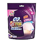 蘇菲 超熟睡內褲型衛生棉(M)(2片/包)