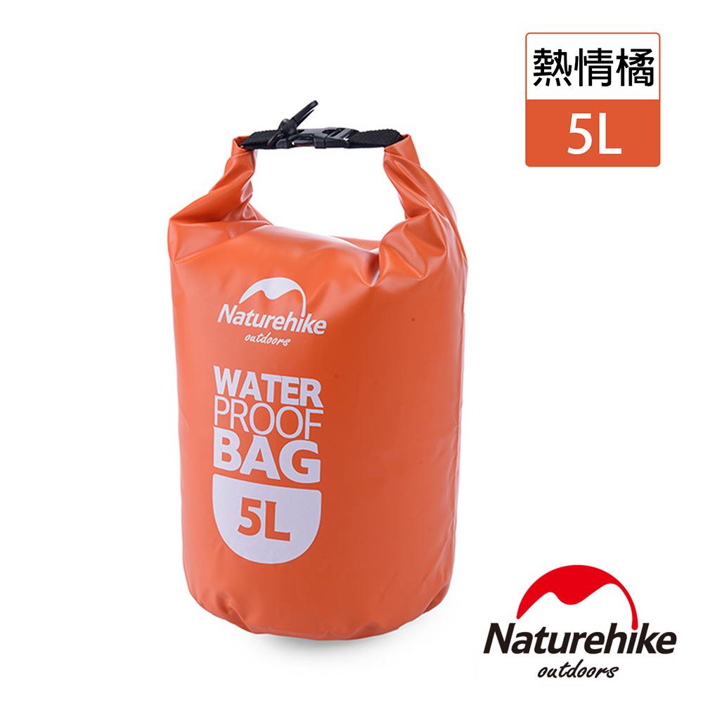 Naturehike 戶外超輕防水袋5L 熱情橘