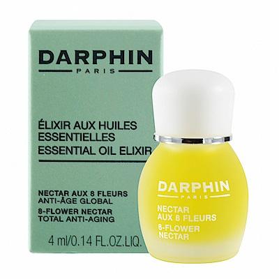 Darphin 朵法 百妍極緻芳香精露 4ml