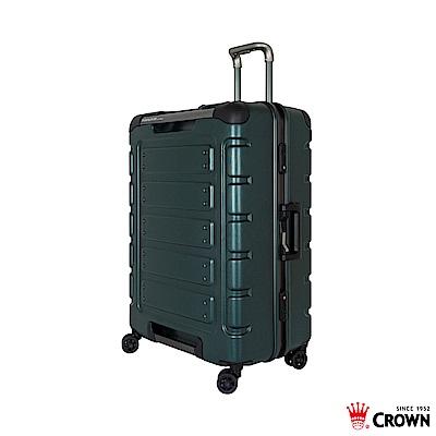 CROWN 皇冠 27吋鋁框箱 深綠色悍馬箱 獨特箱面手把 行李箱