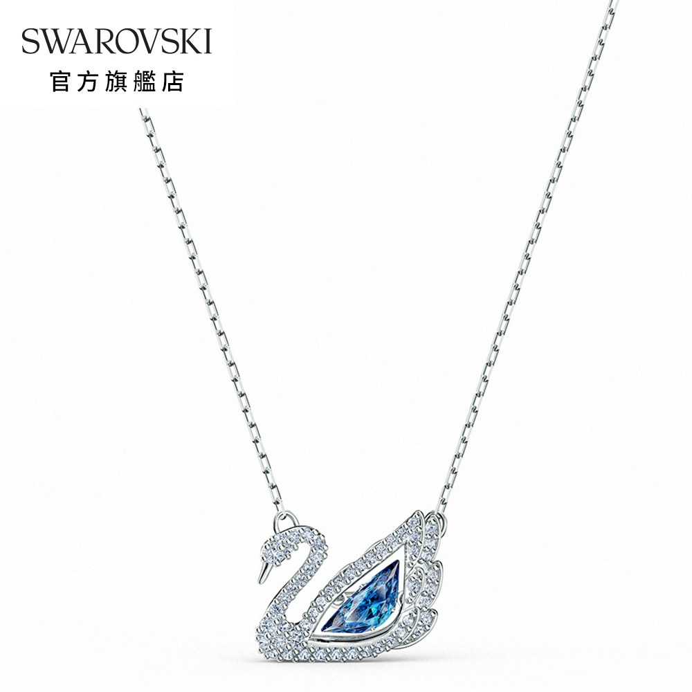 SWAROVSKI 125週年系列施華洛世奇 Dancing Swan 白金色舞動天鵝藍水晶項鏈