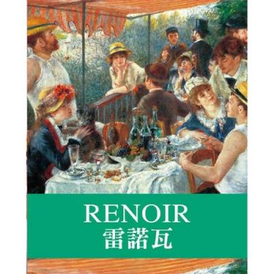 閣林文創 天才藝術家系列─雷諾瓦(1書+1DVD)
