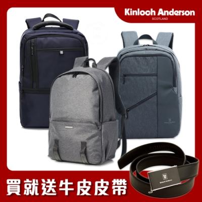 【金安德森】買一送一 休閒後背包(多款任選)
