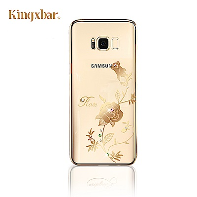 Kingxbar Samsung S8  施華洛世奇彩鑽 保護殼-妖姬