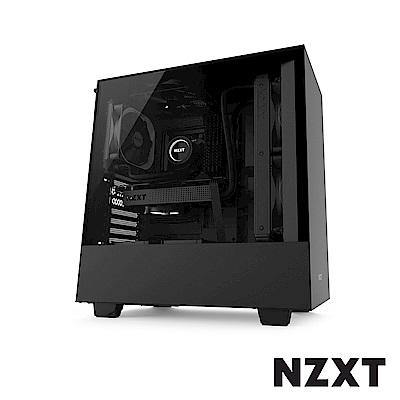 【NZXT恩傑】H500 中塔型電腦機殼-黑色