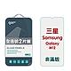 GOR Samsung 三星 M12 9H鋼化玻璃保護貼 全透明非滿版2片裝 公司貨 product thumbnail 1