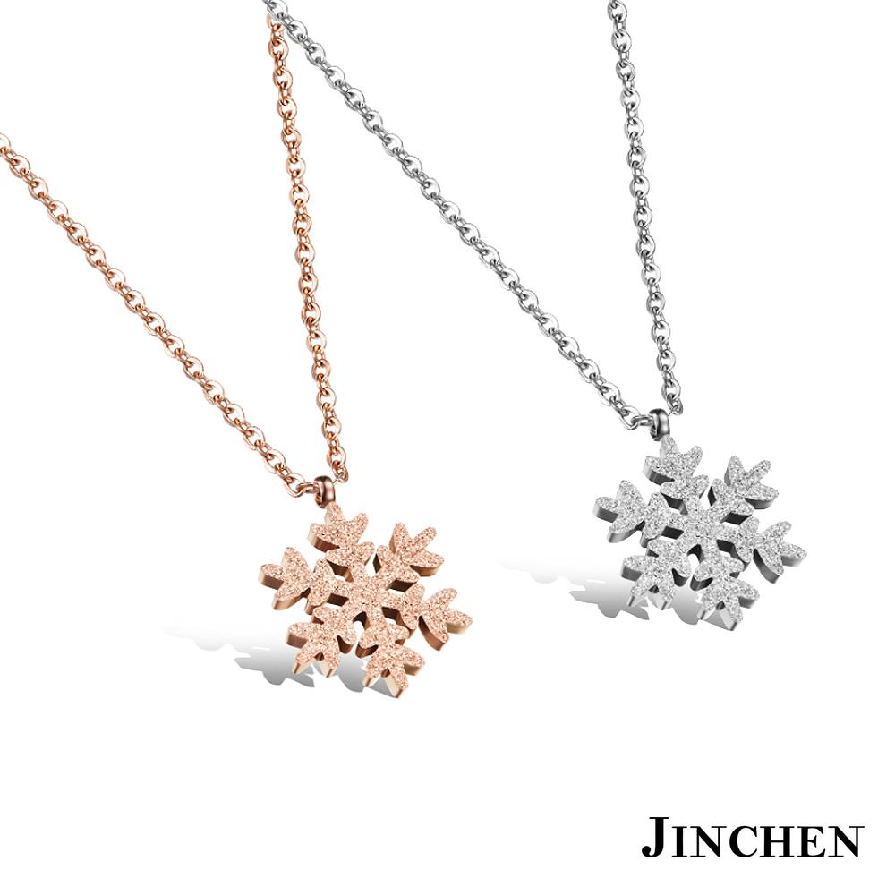 JINCHEN 白鋼雪花項鍊