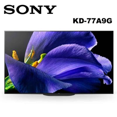 SONY索尼 77吋 4K HDR OLED智慧聯網液晶電視 KD-77A9G 公司貨