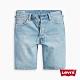 Levis 男款 501膝上牛仔短褲 / 淺藍基本款 / 彈性布料 product thumbnail 1