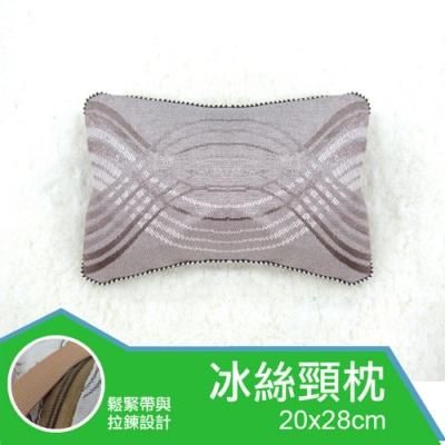 范登伯格 - 絲柔 冰絲頸枕 (20x28cm)