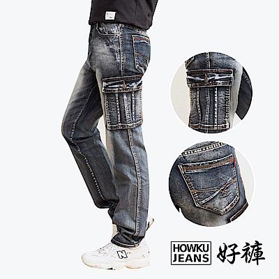 深藍彈力微刷白工作褲