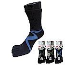 本之豐 繃帶抗菌消臭運動五趾襪 -6雙