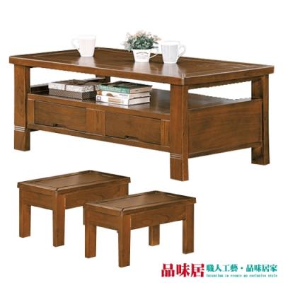 綠活居 魯普典雅風4.5尺實木大茶几(附贈收納椅凳二張)-136x70x55cm免組