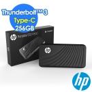 HP P800 256G SSD外接式固態硬碟(三年保)