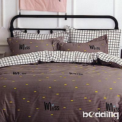 BEDDING-活性印染雙人鋪棉床包兩用被套四件組-卡洛斯