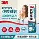 3M 抗敏修復牙膏 product thumbnail 1