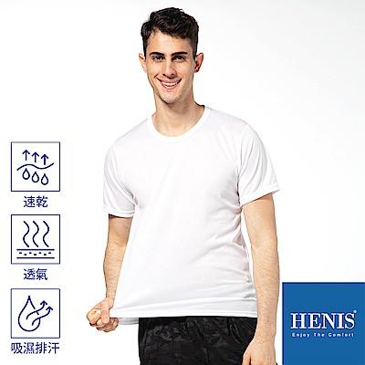 HENIS 細緻網眼透氣短袖衫(男款) 白
