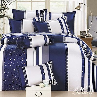 BUTTERFLY-台灣製造40支紗100%純棉-秀士棉-加大雙人六件式床罩組-愛戀普魯士