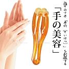 【超值2入】kiret手部按摩滾輪-指尖 腳底 舒壓 手部 按摩器