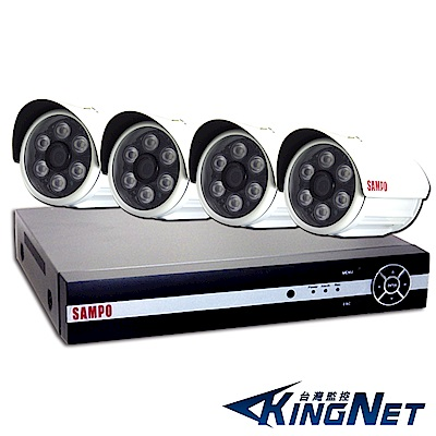 【KINGNET】聲寶HD 1080P 8路DVR+4支 1080P攝影機監控套餐
