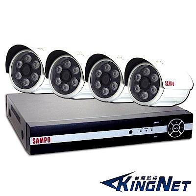 監視器攝影機 - KINGNET 聲寶SAMPO 1080P 4路4支主機套餐 DVR