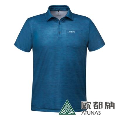 【ATUNAS 歐都納】男款X-STATIC銀纖維短袖POLO衫A-P1805M麻花藍綠