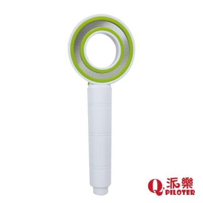 QSPA 大面積Q型可止水增壓細水蓮蓬頭