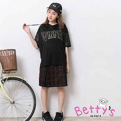 betty's貝蒂思 英倫格紋後拉鍊及膝裙(桃紅)