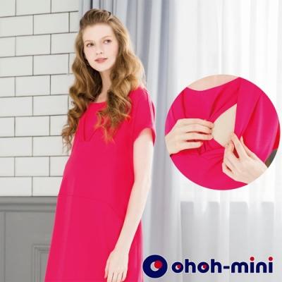 【ohoh-mini 孕哺裝】 V型翻領孕哺兩用洋裝
