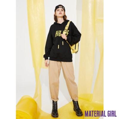 MATERIAL GIRL 黑色設計風格連帽上衣【20春季款】- A1310