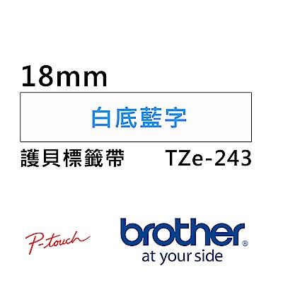Brother TZe-243 護貝標籤帶 ( 18mm 白底藍字 )