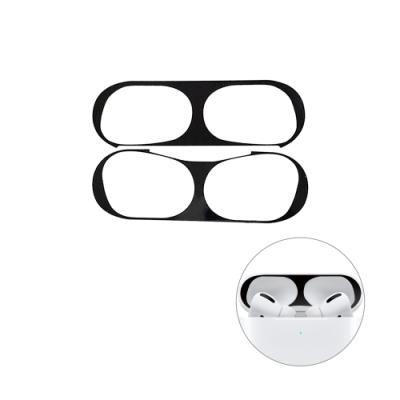 Airpods Pro 防塵貼 金屬超薄材質/五色可選