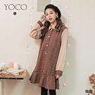 東京著衣-YOCO 初衷美好珍珠排釦磨毛魚尾洋裝