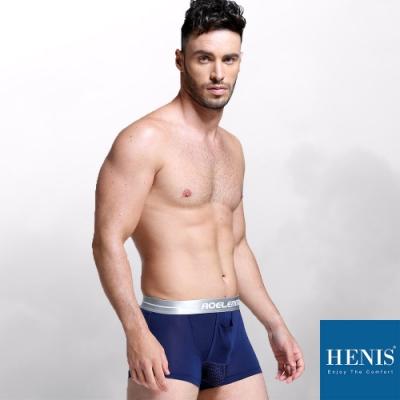 HENIS CHILL透氣溫降網袋 槍彈分離 機能四角褲 (寶藍)