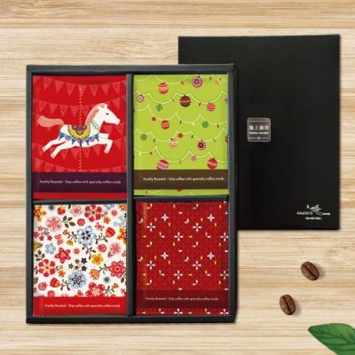 哈亞極品咖啡 單一產區濾掛式咖啡禮盒-涼風圖樣藝術-FL04(10gx24入)