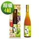 醋桶子-梅子醋單入禮盒組-超值4入組 product thumbnail 1