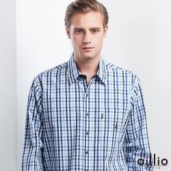 oillio歐洲貴族 男裝 長袖襯衫 純棉舒適透氣 紳士口袋 立體剪裁 藍色