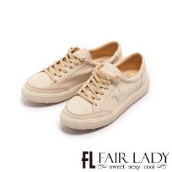 FAIR LADY Soft Power軟實力潮流星星厚底休閒鞋 米