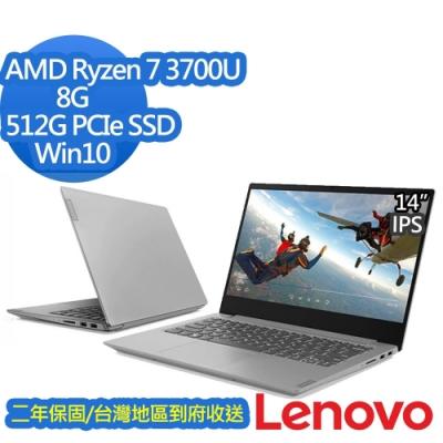 Lenovo IdeaPad S340 14吋筆電Ryzen7 3700U/8G/512G