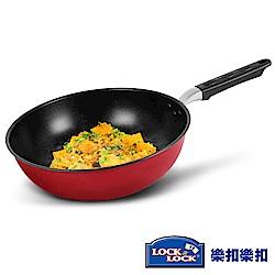 樂扣樂扣HARD&LIGHT系列彩色好潔輕鬆煮不沾炒鍋/30CM(紅)(快)