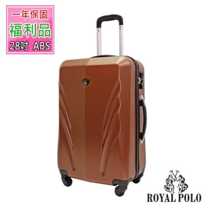 (福利品 28吋)  輕舞飛揚ABS硬殼箱/行李箱 (3色任選)