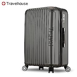 Travelhouse 戀夏圓舞曲 20吋平面式箱紋設計行李箱(紳士灰)