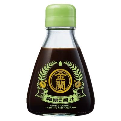 金蘭 咖啡風味醬汁(165ml)
