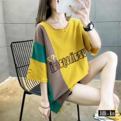 JILLI-KO 刺繡字母撞色中長款T恤- 黃/綠
