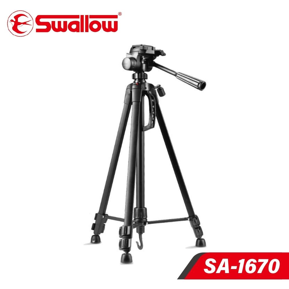 Swallow SA-1670 鋁合金握把式三腳架 公司貨